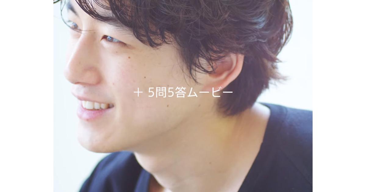 坂口健太郎 インタビュー | SPUR