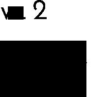 Vol.2 主役は、白い肌