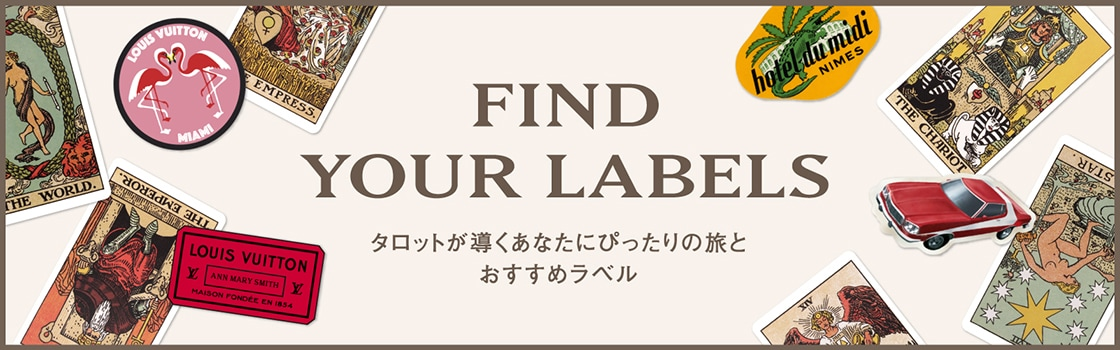 FIND YOUR LABELS