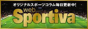 WEB Sportiva